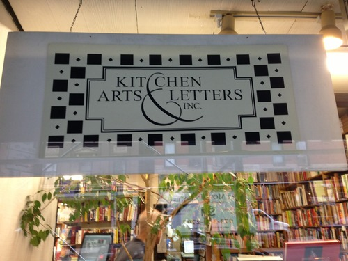Kitchen Arts and Letters